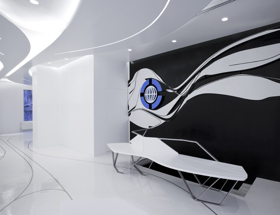 Office renovation. ORIZON