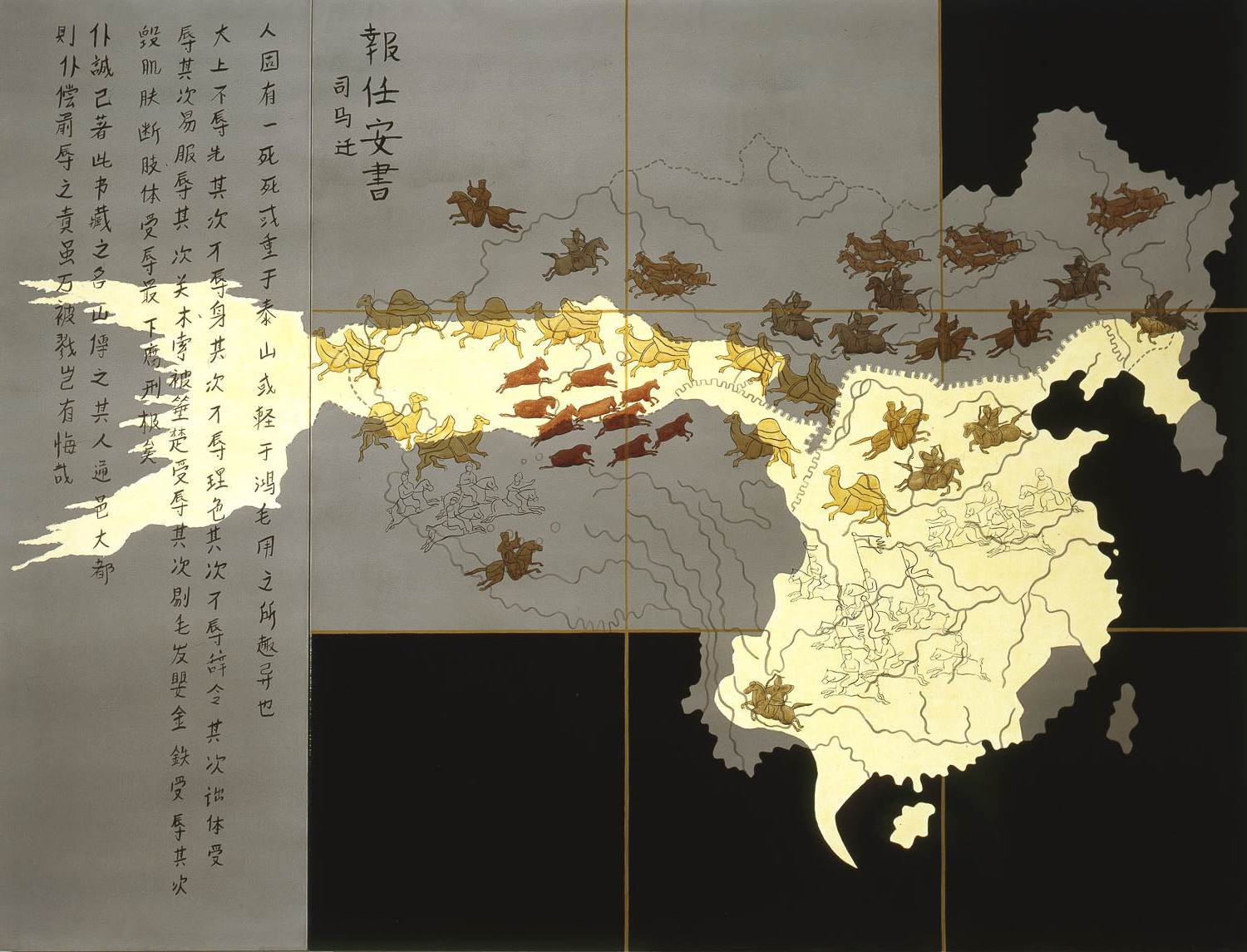 "China II: Han Dynasty, 206 B.C  1990 • Oil, wax, and acrylic inks on two canvas • 78"" x 104"