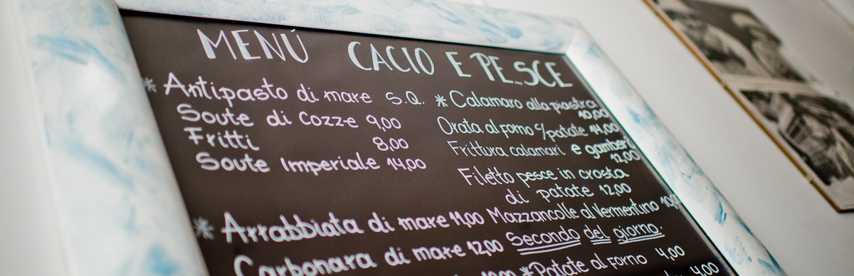 The menu at Cacio e Pe...Sce! as of January 2016 Image courtesy MoscaStudio.com
