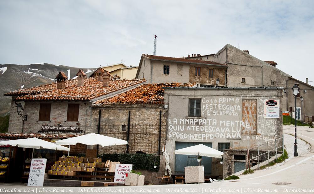 0087-castelluccio-umbria-divoraroma-before-earthquake.jpg