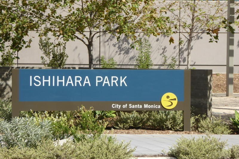 Park entry sign