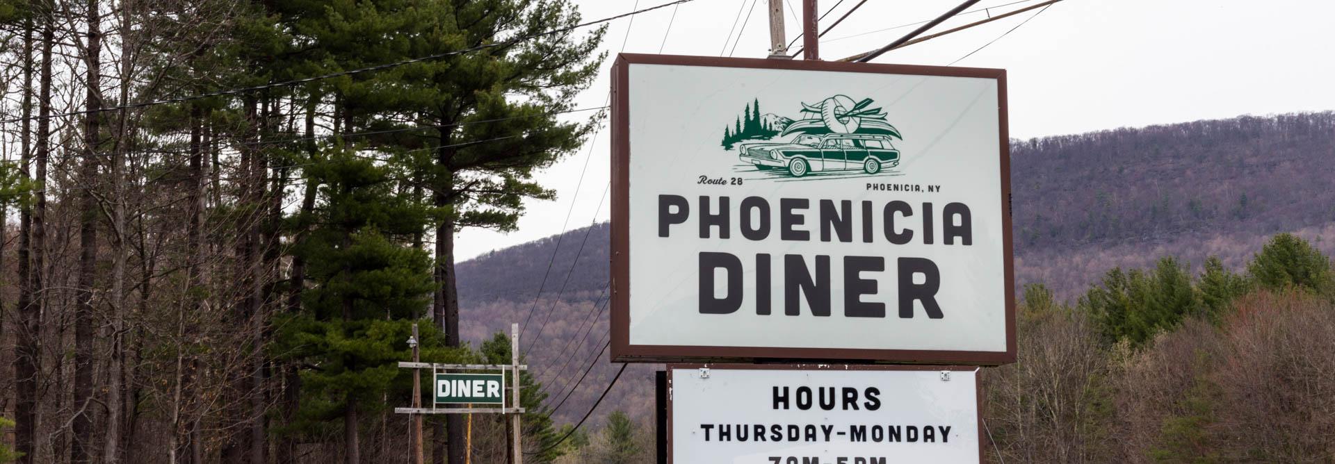 phoenicia_diner-3.jpg
