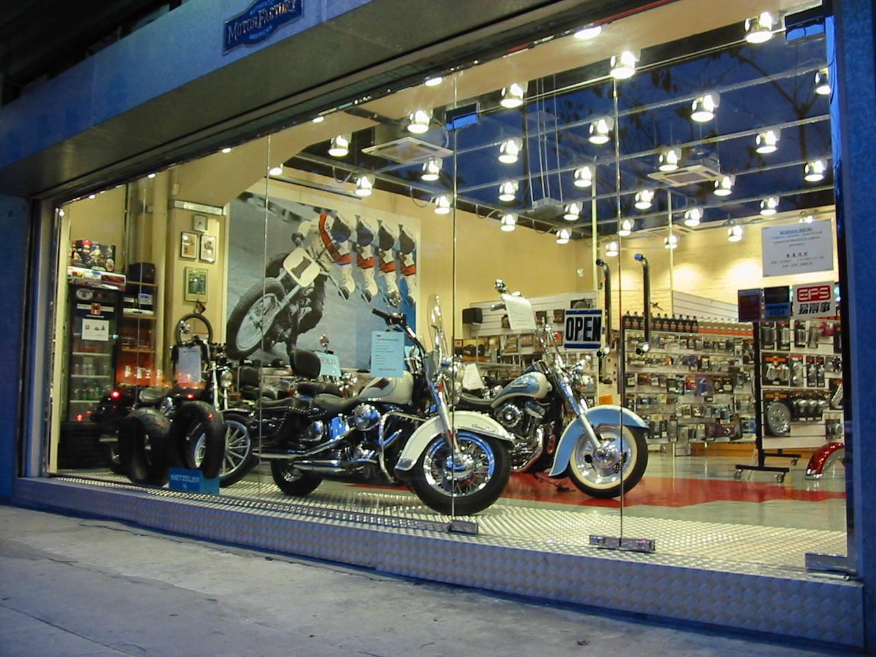 KCM Hong Kong Shop