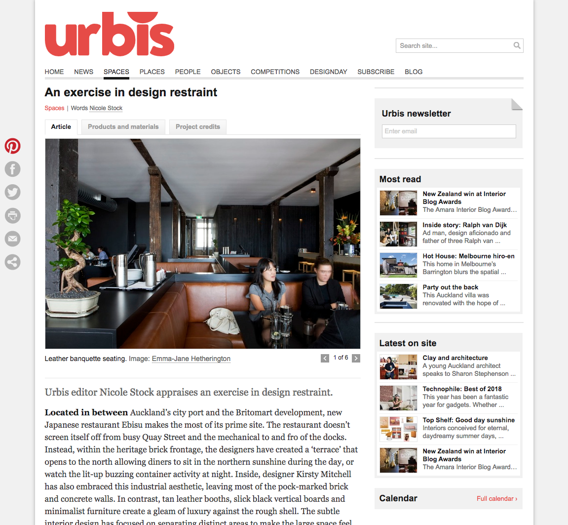 Urbis - An exercise in design restraint