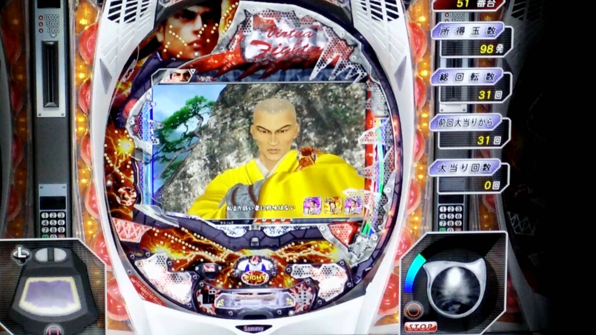 Pachinko is a popular form of gambling in Japan, and play a huge part in the Japanese economy