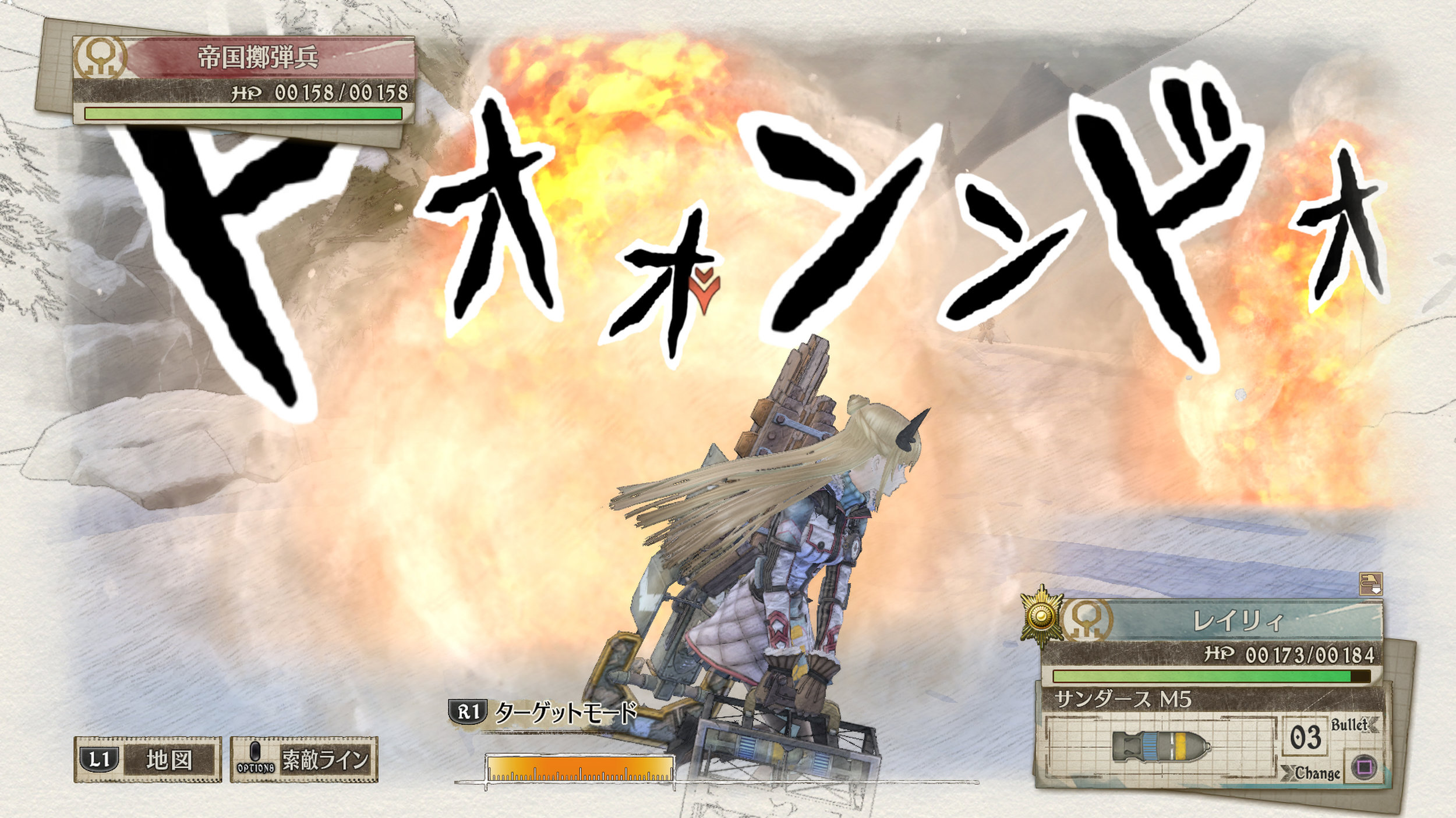 Valkyria-Chronicles-4_2017_11-19-17_003.jpg
