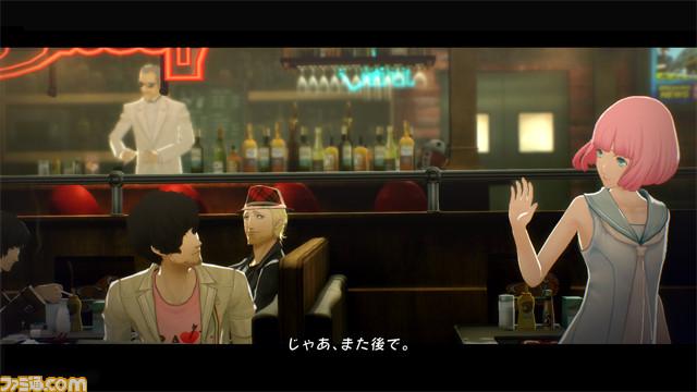 Screenshot  courtesy of Famitsu