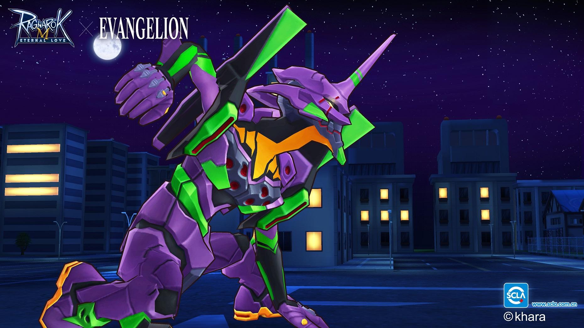Ragnarok M x Evangelion EVA1.jpg