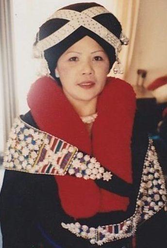 Circa Early 1990's - Saechao Family Original Photo