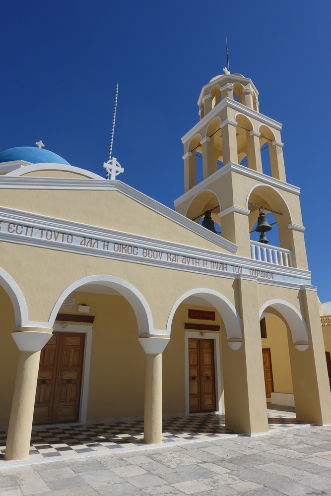 Santorini Greece 27.jpg