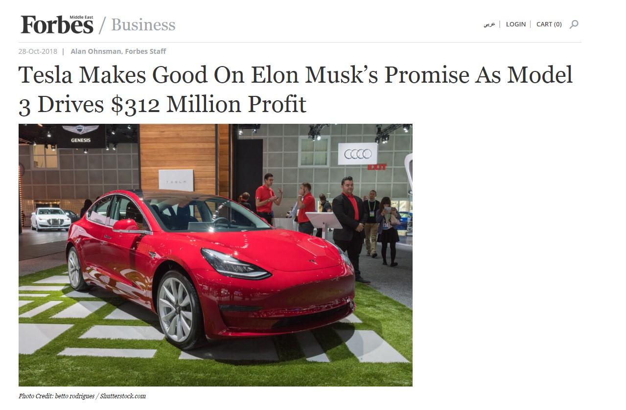 Forbes18.jpg