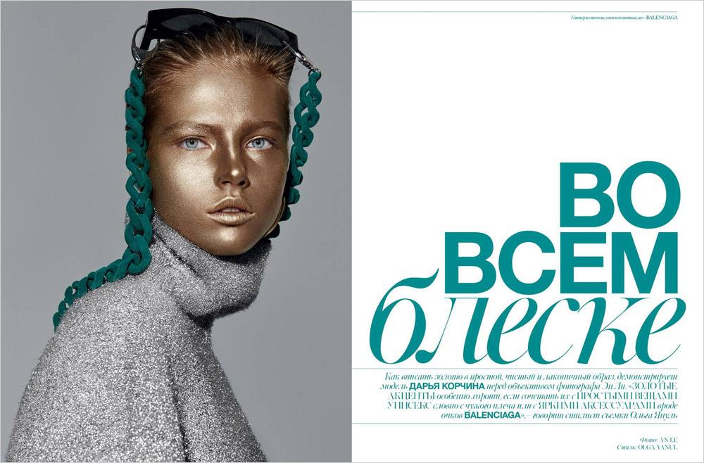Daria-Korchina-Vogue-Ukraine-Beauty-An-Le-05.jpg