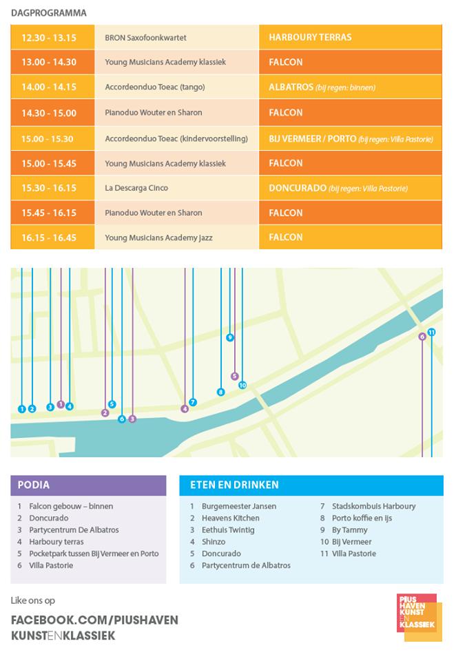 Piushaven Kunst & Klassiek Schedule.png