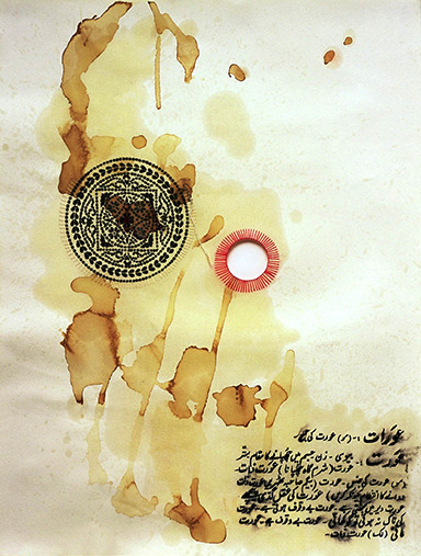 "Hessiat (Essence)   Mixed Media on Paper  29.5"" x 22"" 2004"