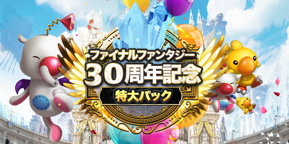 niso_30th.png