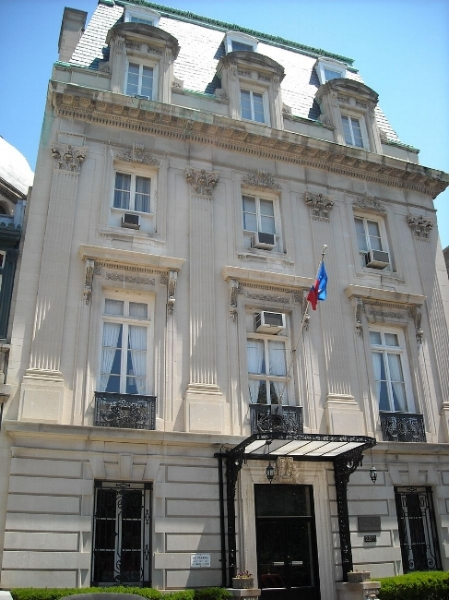 The well-maintained exterior of the embassy of Haiti