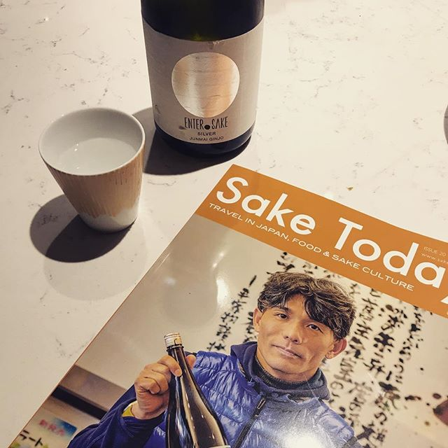 Friday night in with the latest edition of @saketoday and @entersake Silver #junmaiginjo - who needs the Late Late?  Incidentally, @sekiya_houraisen_sake executive director Takeshi Sekiya featured on the front of Sake Today produces sake for techno DJ @hawtin666 's line of @entersake 🍶  www.sake.ie  #retrosake #premiumsake  #nihonshu #ENTERSAKE