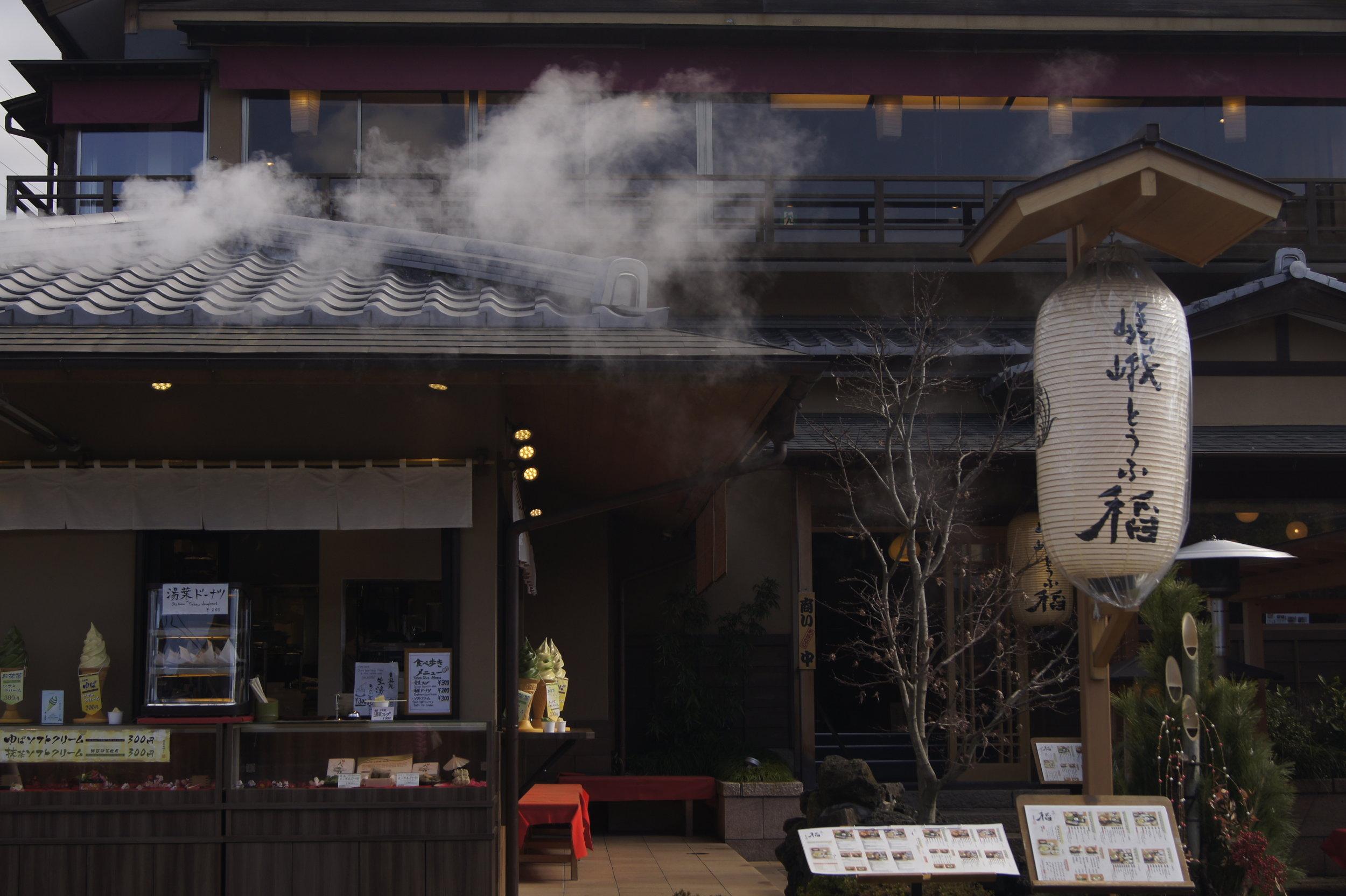 aRASHIYAMA, KYOTO, JAPAN                    PHOTOGRAPHY: @HILARYAGUILAR