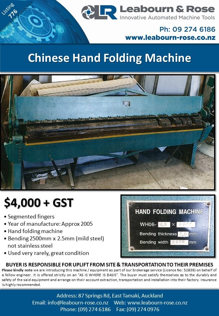 776 Chinese Hand Folding Machine.jpg