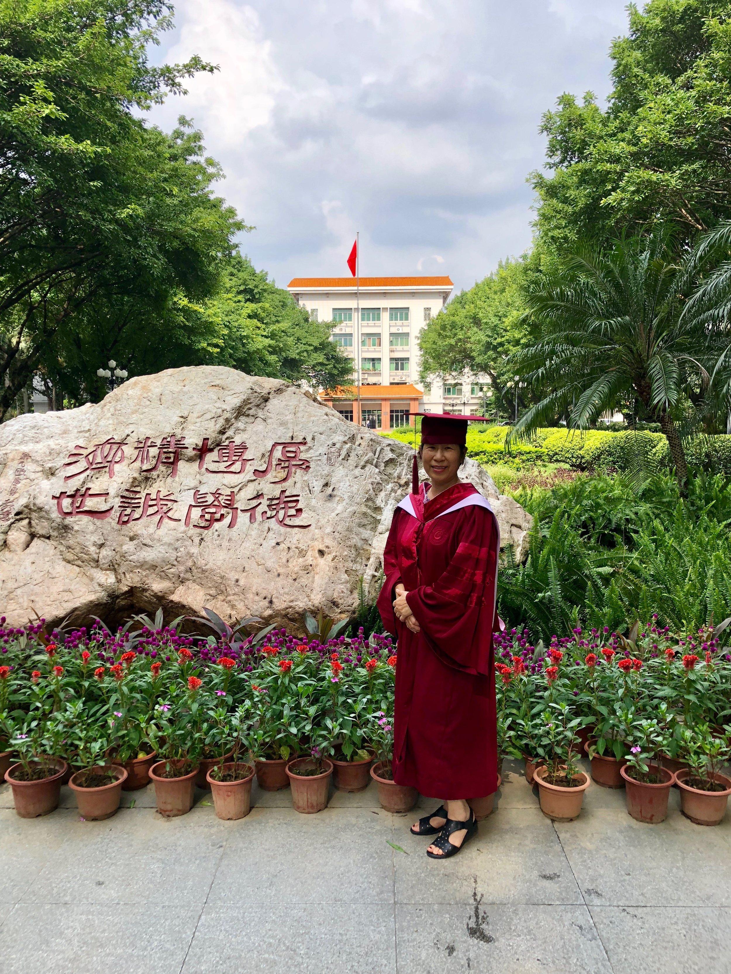 Jiang university.jpg
