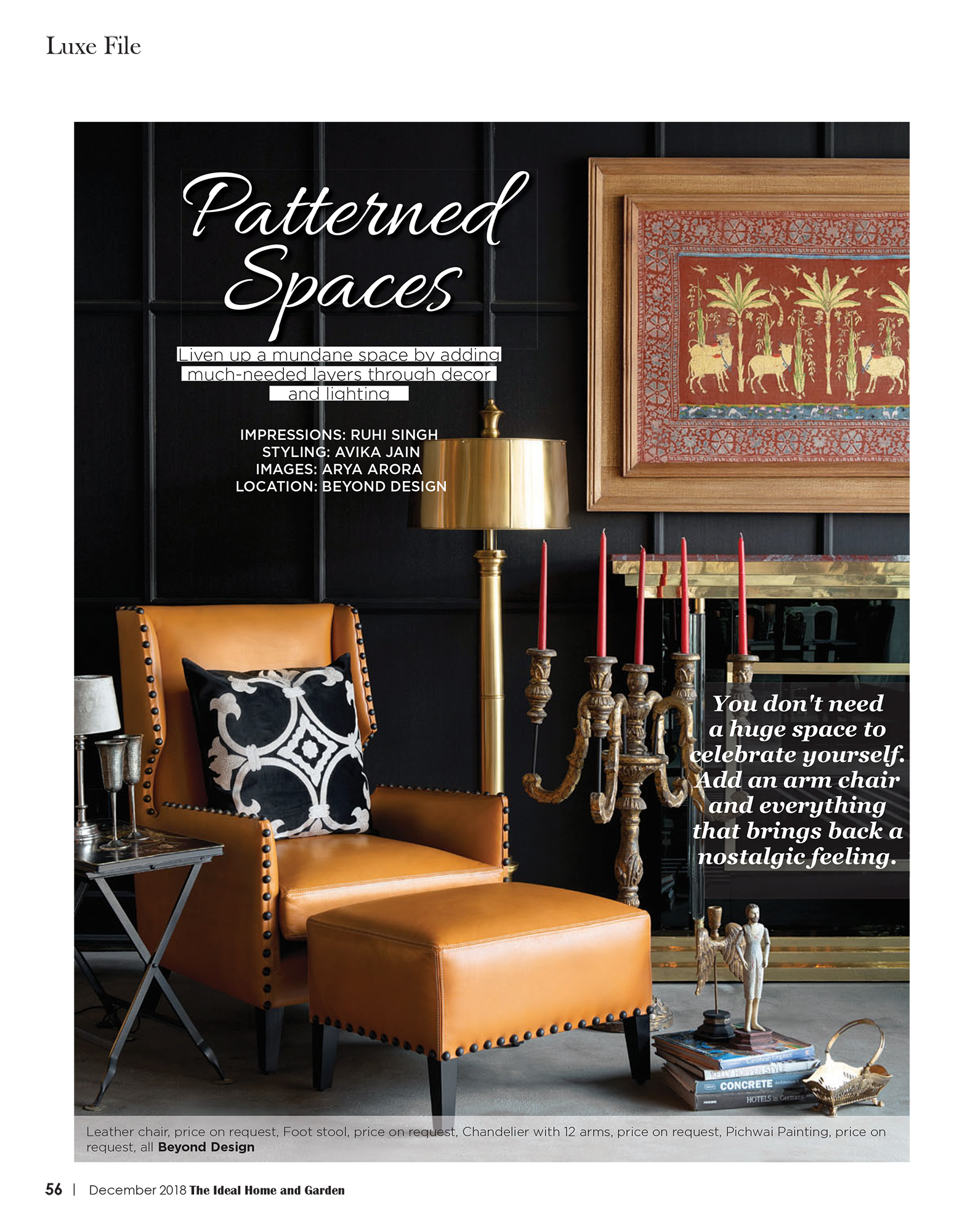 Ideal Homes - Patterned Spaces