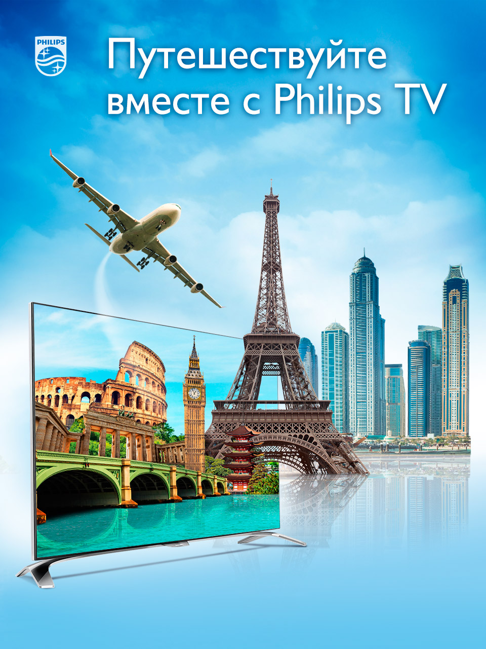 TV-promo-visuals-web-baner-960x1280px-01.jpg
