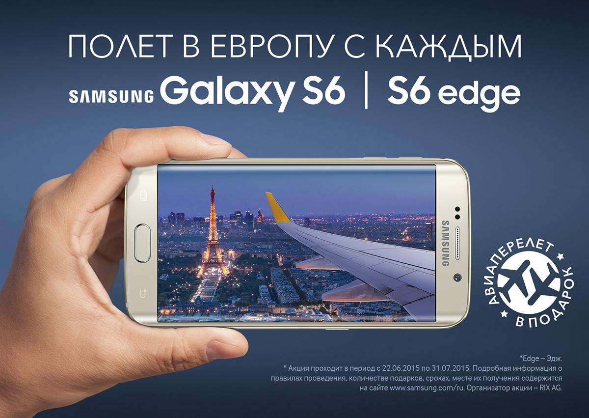 S6_FlightTickets_A6-#CFE422.jpg