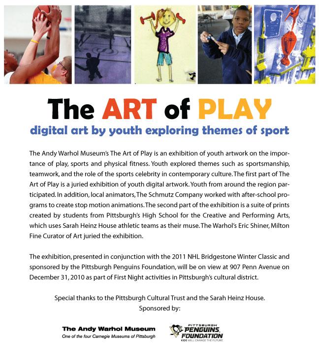 Art-of-Play-info-panel.jpg