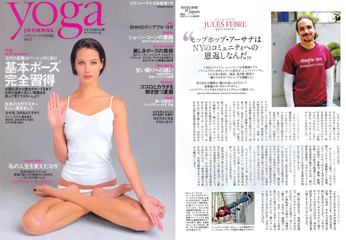 yogajournal_japan.jpg