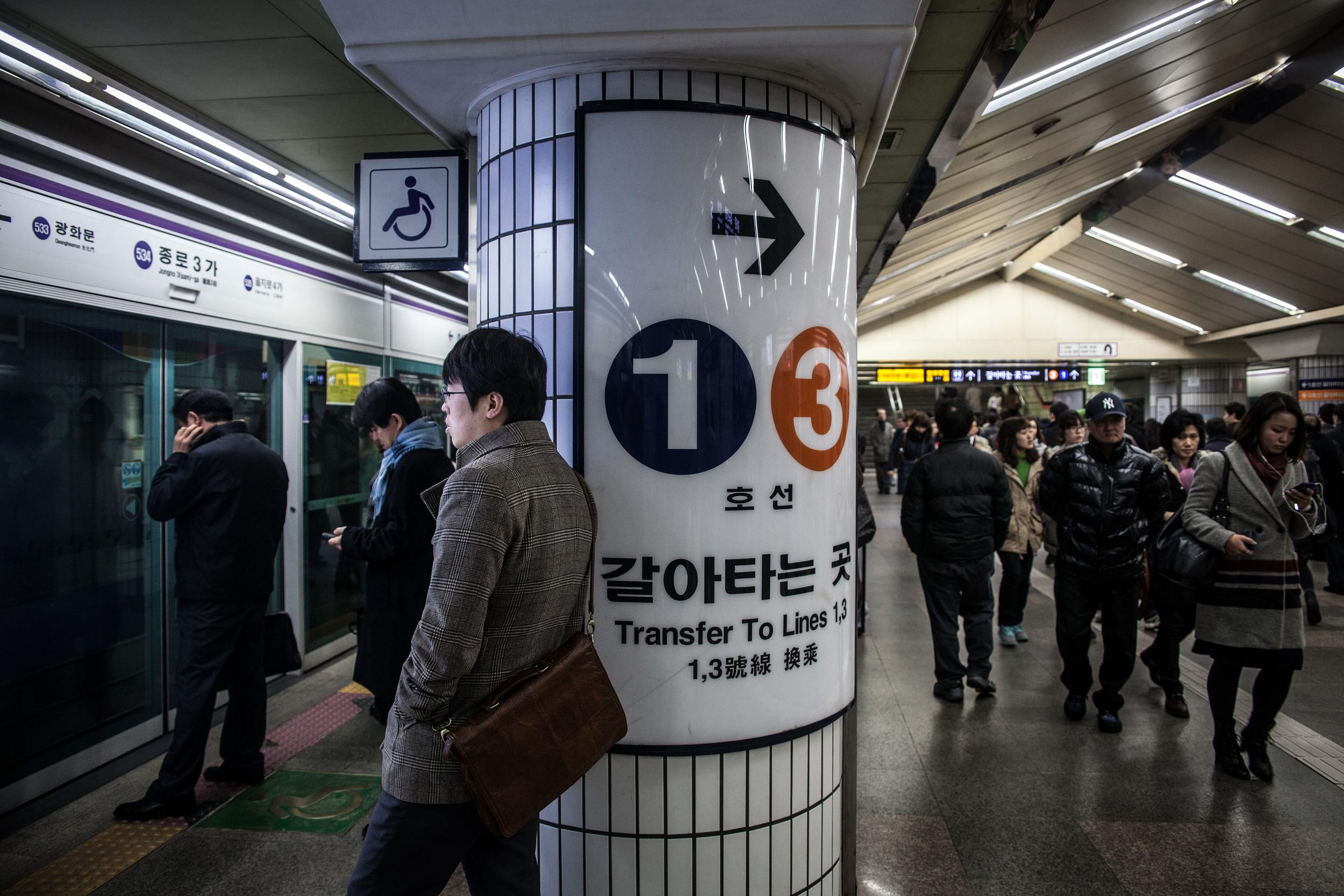 Seoul (13).jpg