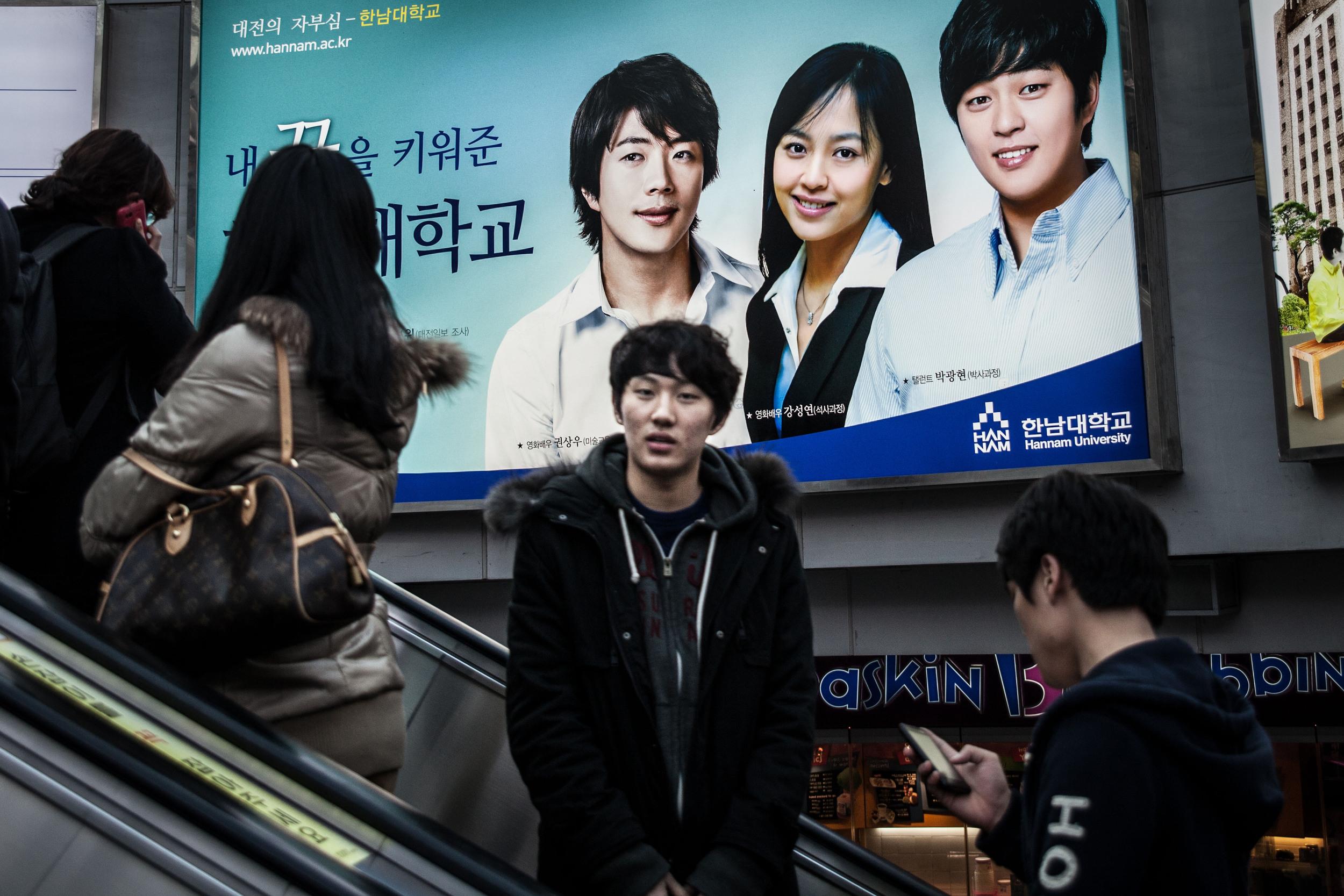 Seoul (55).jpg