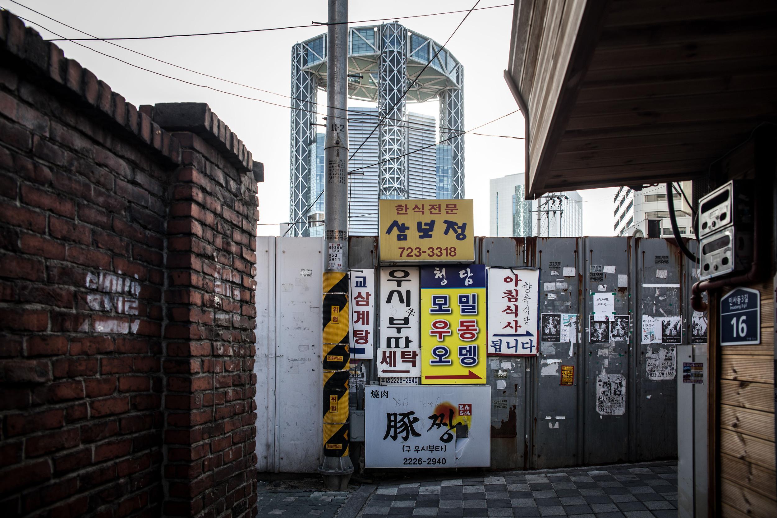 Seoul (80).jpg