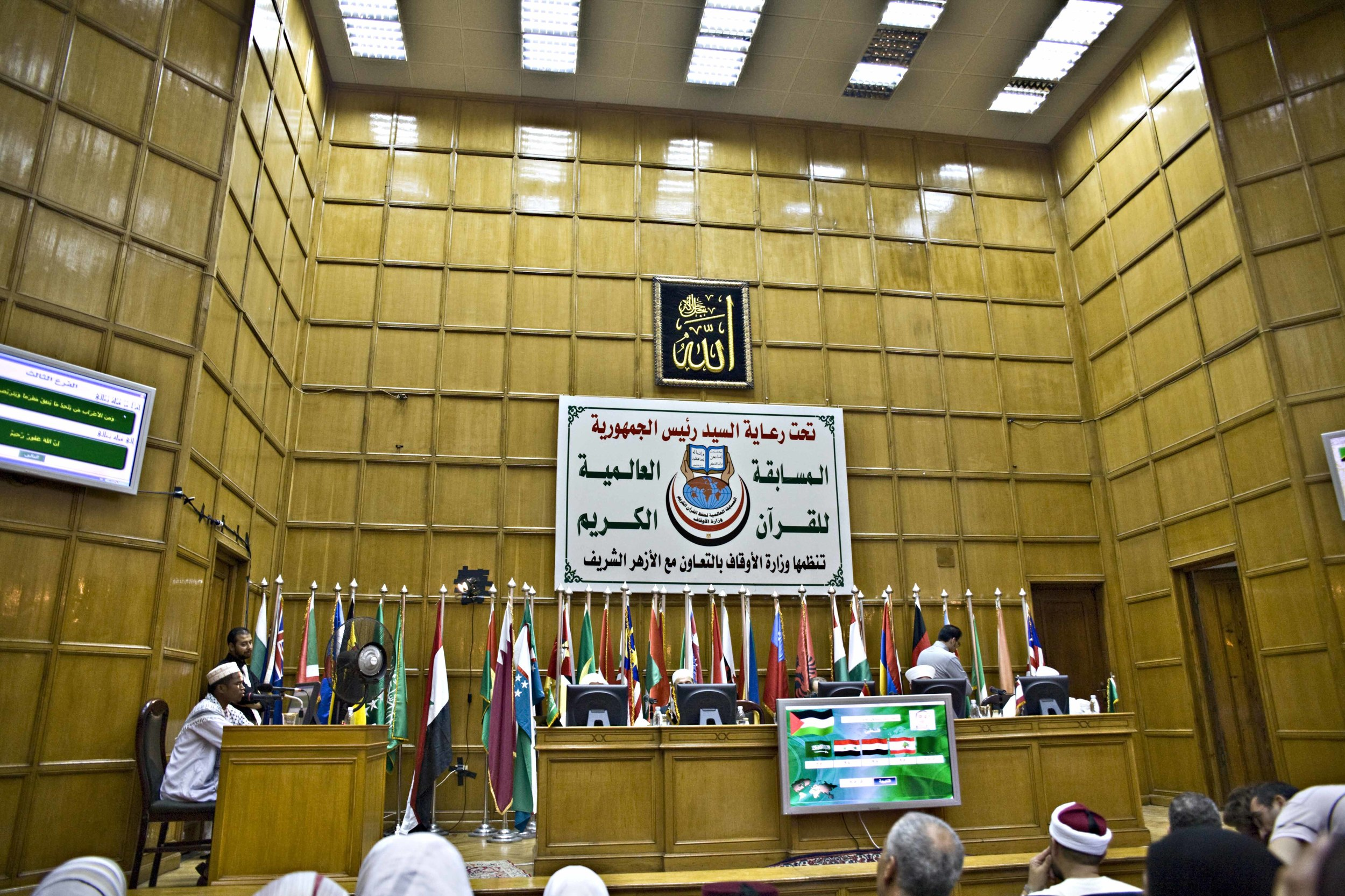 Il Cairo - Festival Canto del Corano (38).jpg