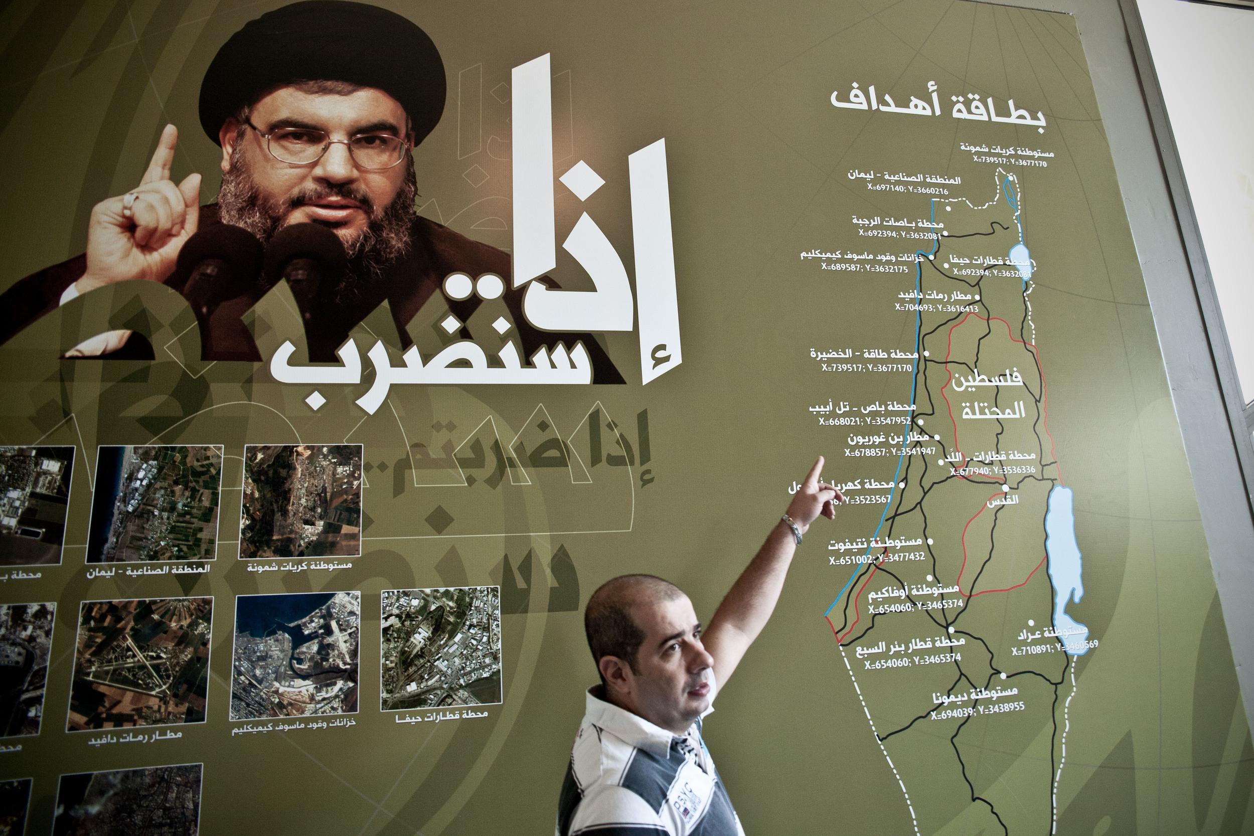Lebanon - Mleeta - Jihadic Park 29.jpg