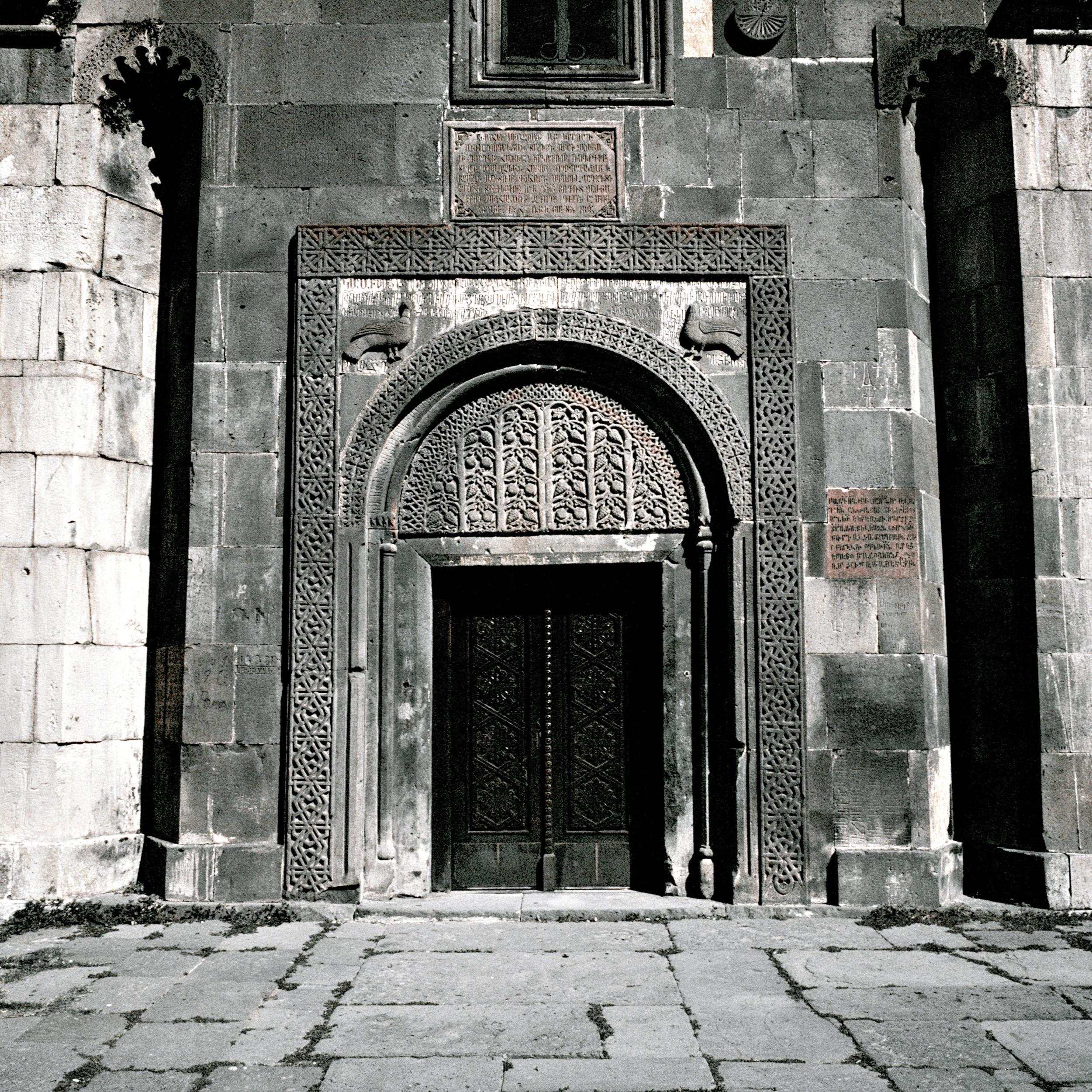 Armenia (8).jpg