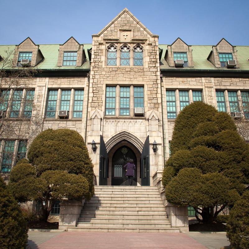 Ewha University (57).jpg