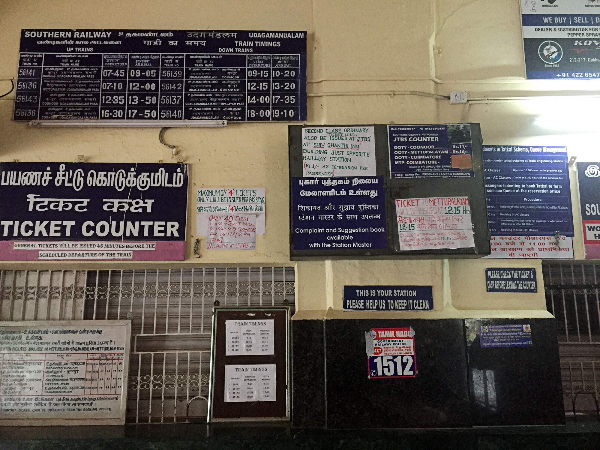 Train schedules inside the Ooty train station.  Confusing? Yes.