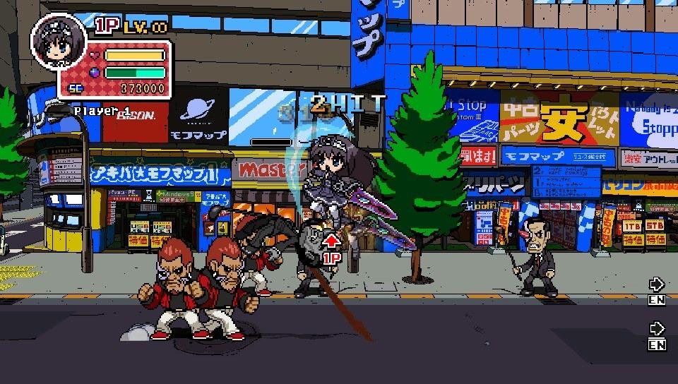 phantom breaker battle grounds 2