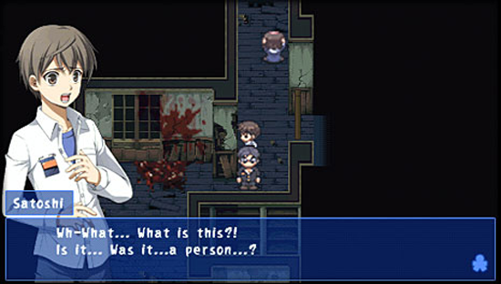 Corpse Party Darkstation