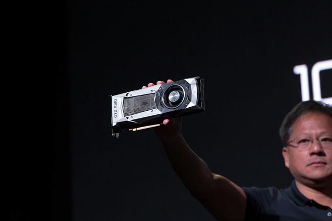 nvidia1080.jpg