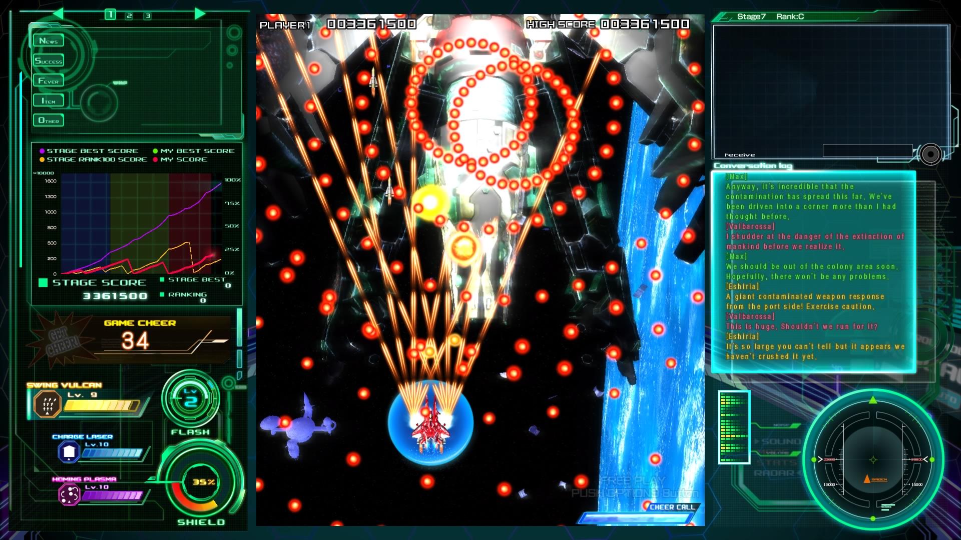 RaidenV_PS4_review.JPG
