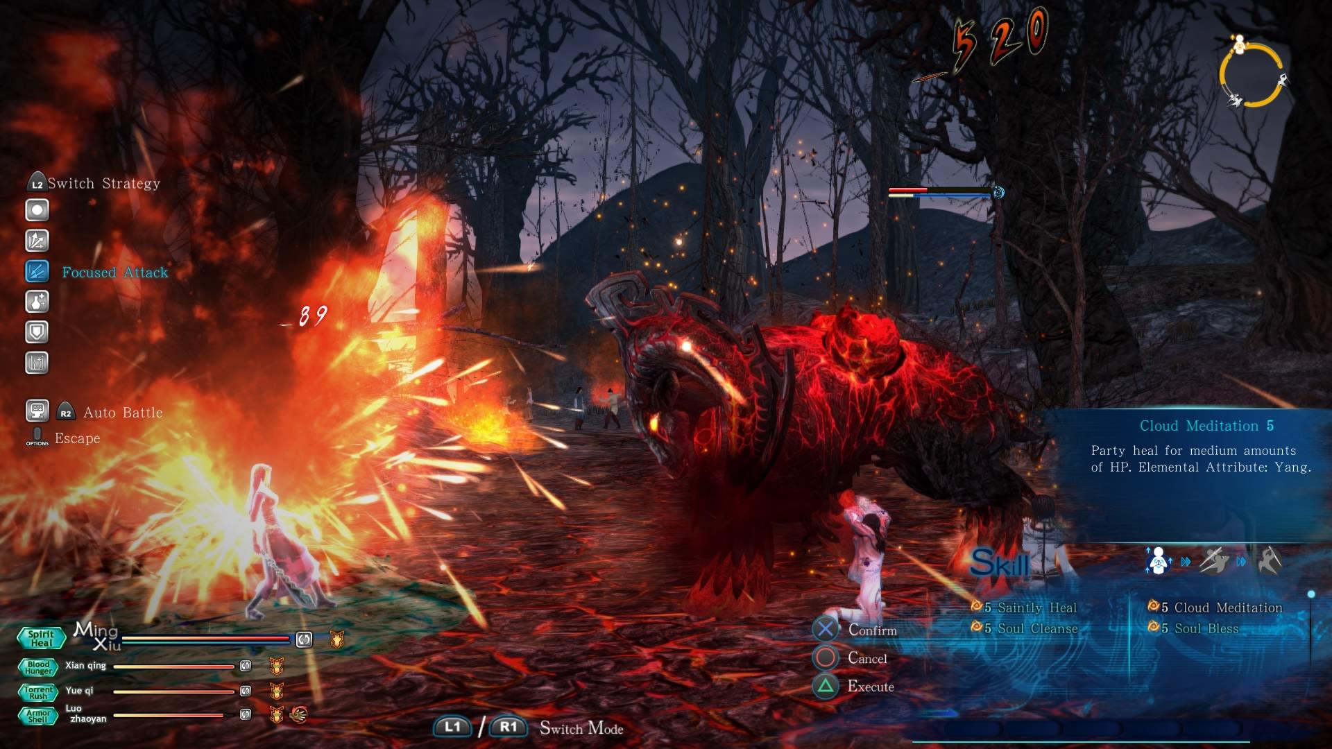 SwordandFairy6_PS4_03.jpg