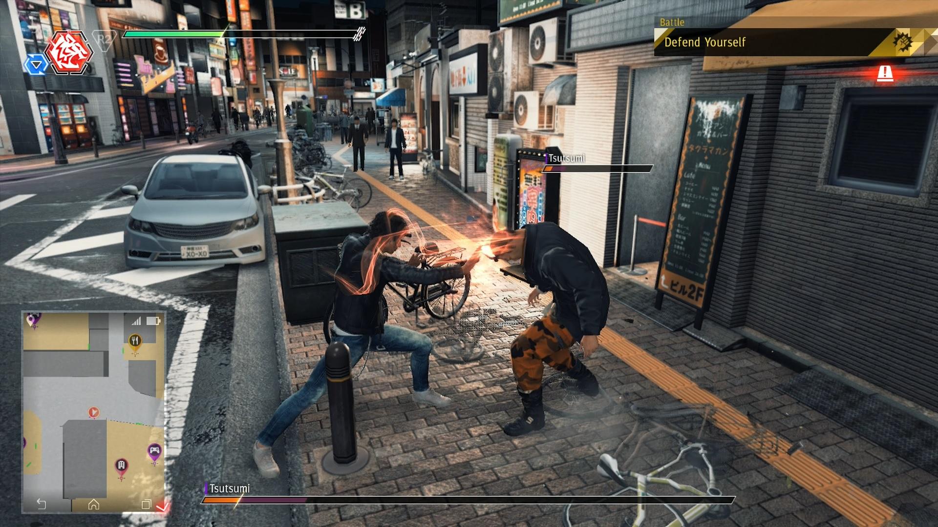 yagami_fight.jpg
