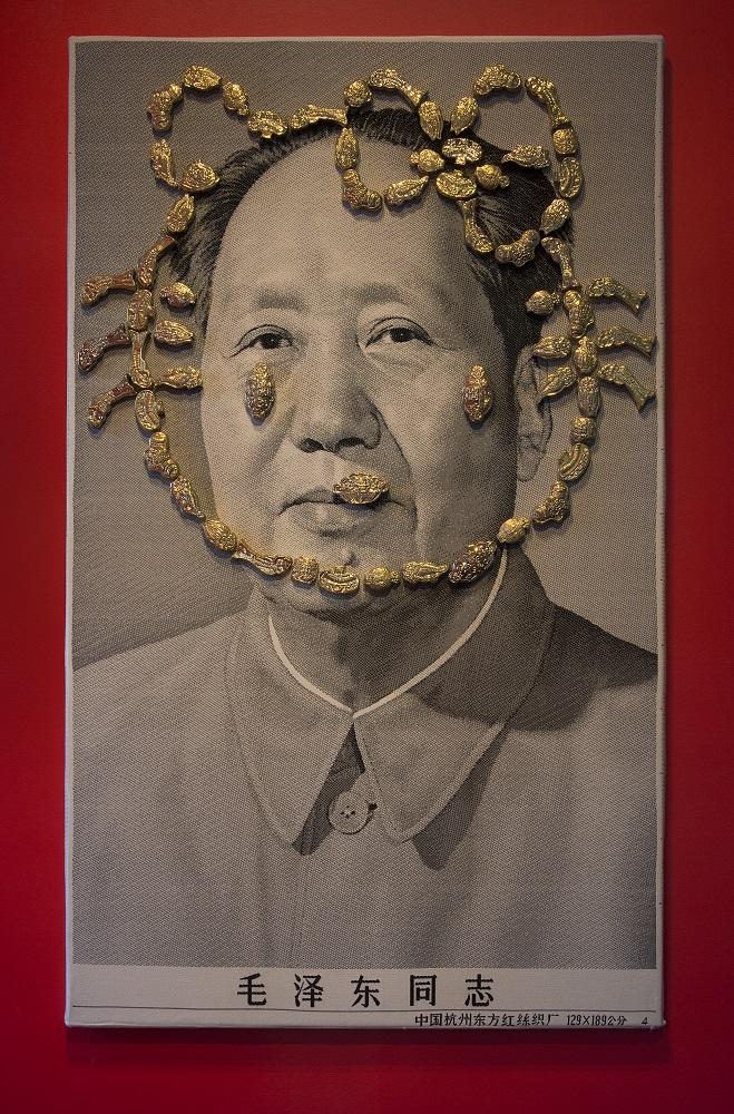 Hello Mao, 2014