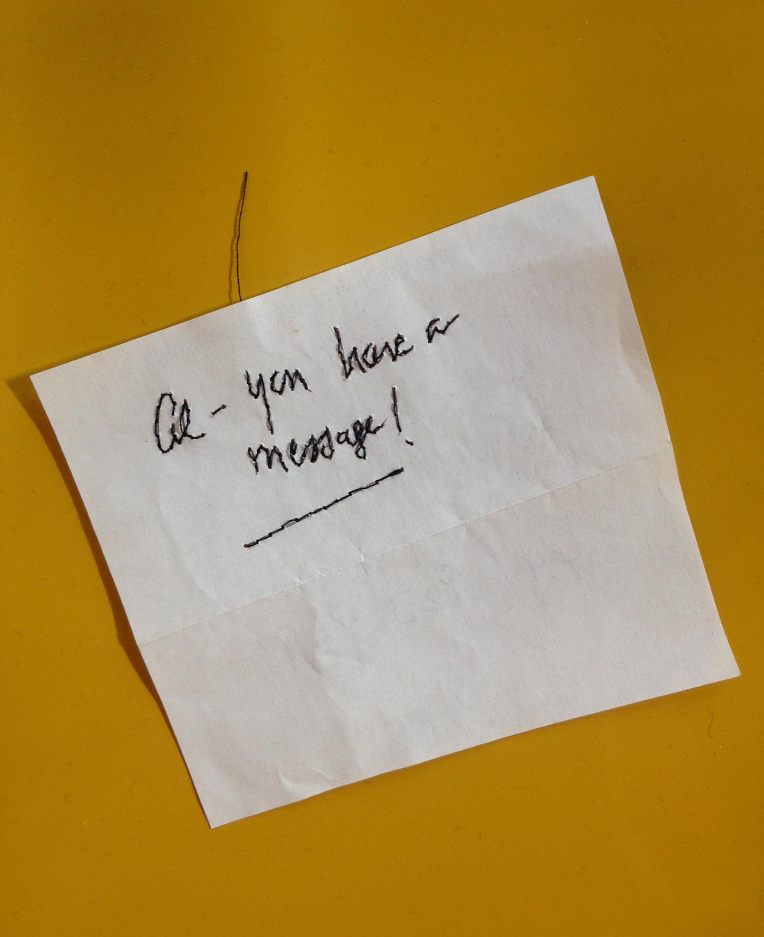 AL_YOU HAVE A MESSAGE!  (front)
