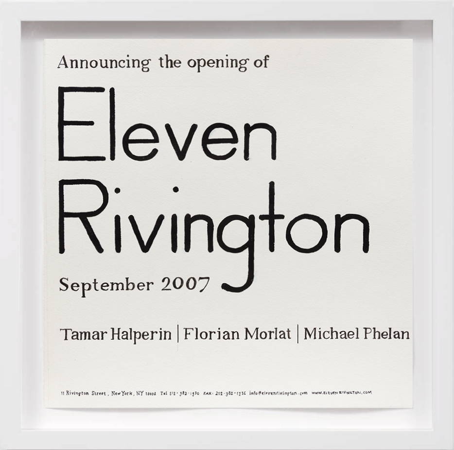 Eleven Rivington (2007)   2017, Available