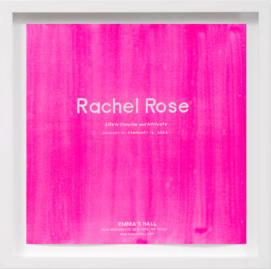 Life is Complex and Intricate Rachel Rose (2023)     2017,  SOLD