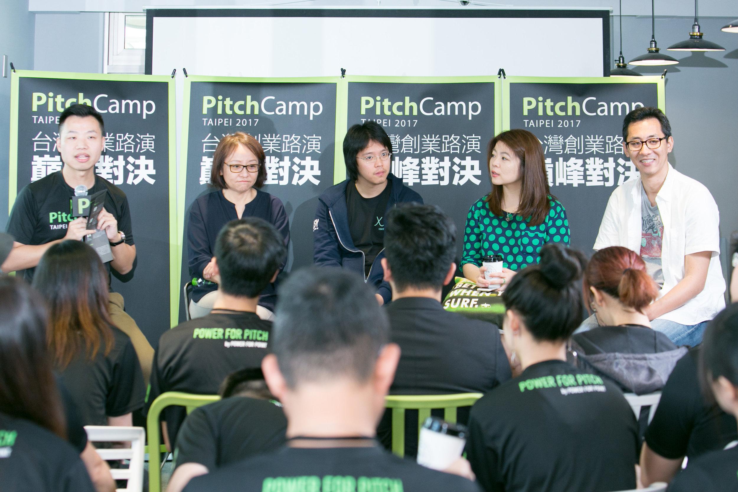 閱聽人沙龍 - 邀請政府、投資人、加速器及媒體代表等,分別談談心中的 Pitch 樣貌為何,讓新創公司理解「 一票玩到底 」的簡報無法達成商業目的。