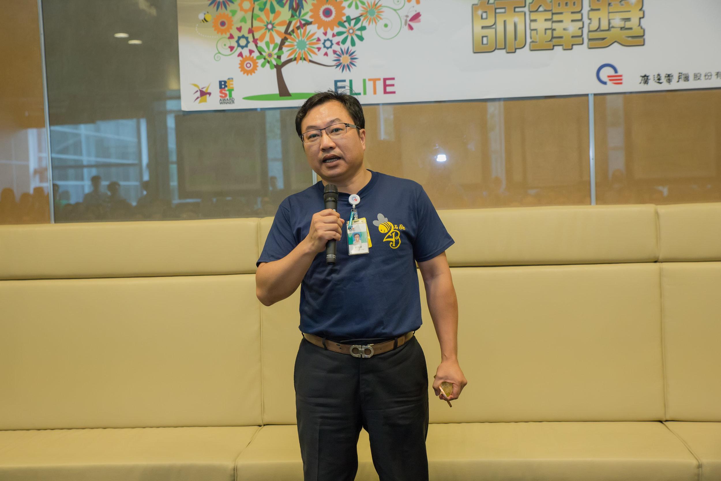 黃啟瑞  廣達電腦股份有限公司 創新中心 GM