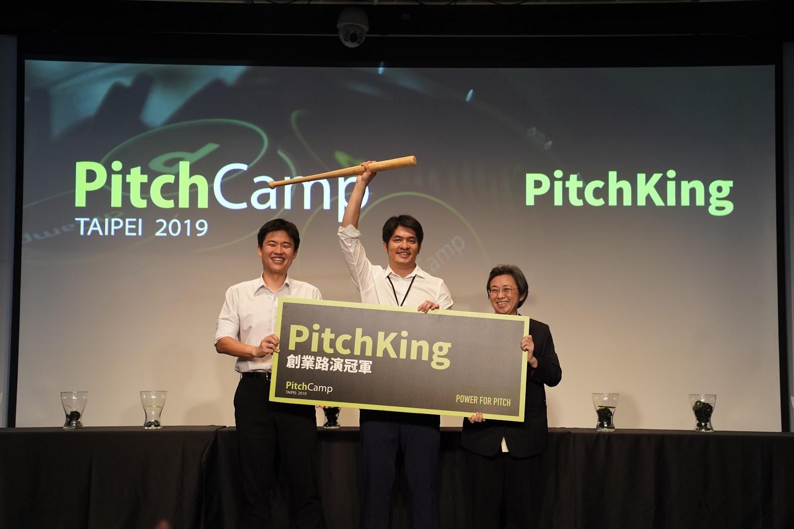 頒獎冠軍:業安科技.jpg